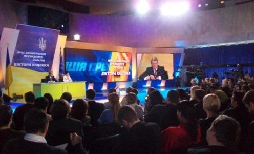 Фотозвіт з прес-конференції Президента України Віктора Ющенка - 12 січня 2010 року